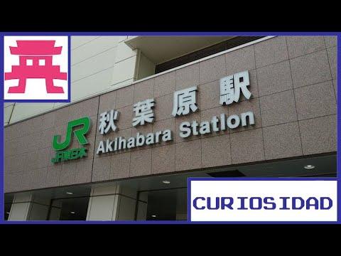 Dando una vuelta por Akihabara