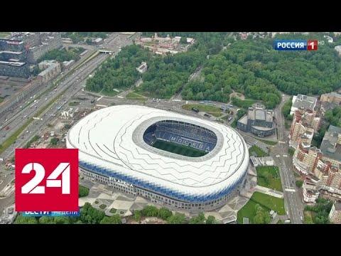 В Россию возвращается живой футбол