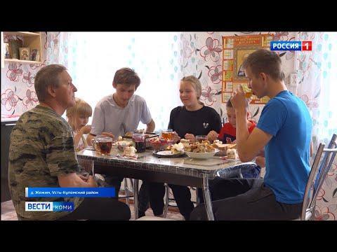 Приемная семья из Усть-Куломского района стала обладателем премии имени Александра Католикова
