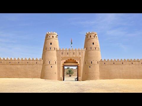 Al Jahili Fort in Al Ain