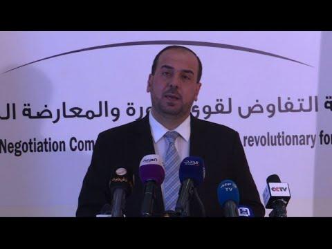 مؤتمر صحافي لرئيس هيئة التفاوض للمعارضة السورية نصر الحريري
