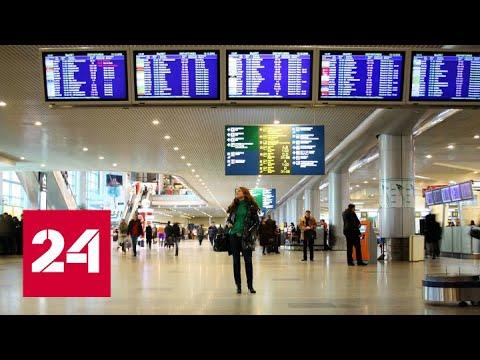 Россия возобновляет авиасообщение сразу с четырьмя странами