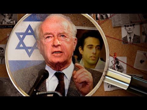 A morte do primeiro-ministro de Israel  | Nerdologia Criminosos
