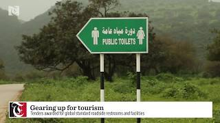 Gearing up for tourism