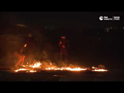 Столкновения полиции и мигрантов в Кале