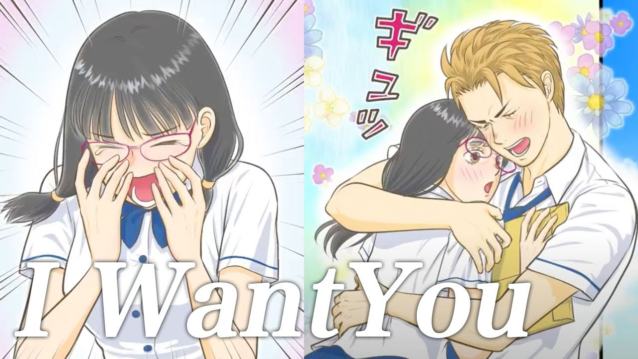 【Manga】A Geeky Girl Like Me Got Asked Out By a Punk. Because…I Was Drawing a Love Comedy Manga!?