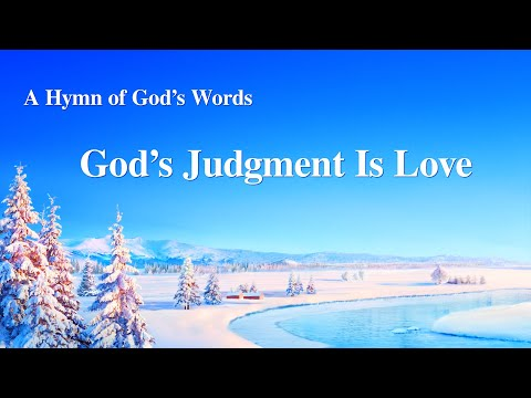 Praise and Worship Hymn With Lyrics