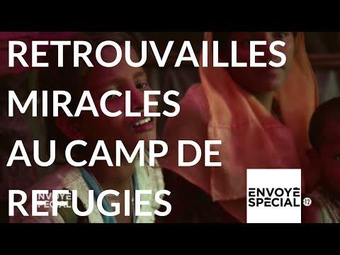nouvel ordre mondial | Envoyé spécial. Retrouvailles miracles au camp de réfugiés Rohingyas - 12 octobre 2017 (France 2