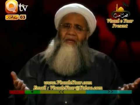 Hussain Likhna - Urdu Manqabat byAbdul Rauf Rufi