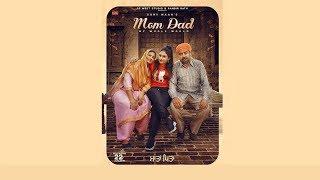 Mom Dad | First Look | Sony Maan | New Song  | Dainik Savera