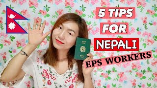 5 Things To Know Before Coming To KOREA as NEPALI EPS WORKER || नेपालिमा