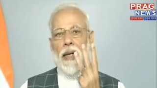 PM Modi's televised address