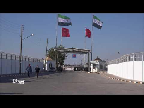 استمرار دخول السوريين إلى تركيا من معبر باب السلامة بعد إجازة العيد