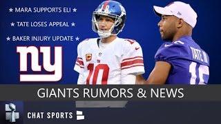 Giants Rumors: Eli Manning Starting, Golden Tate Suspension, DeAndre Baker Injury, NFC East Odds