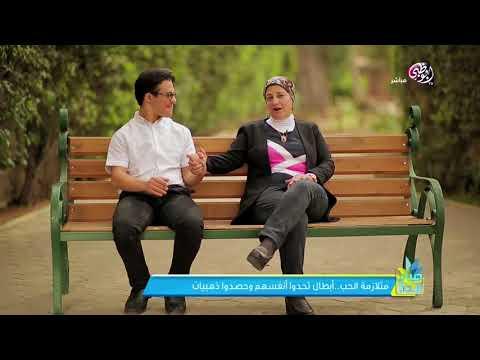 صباح الدار | متلازمة الحب .. أبطال تحدوا أنفسهم وحصدوا الذهبيات وأغلى الألقاب