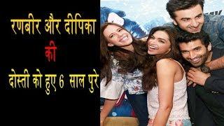 रणबीर और दीपिका की फिल्म ये जवानी है दीवानी को हुए 6  साल पुरे live khabar