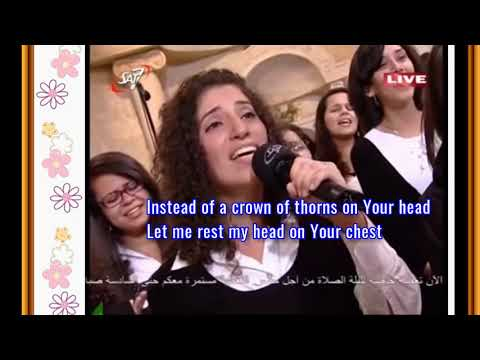 Ha Aaty Be Teiby (Here , I Come to You , Jesus)....Lovely Arabic Christian Song