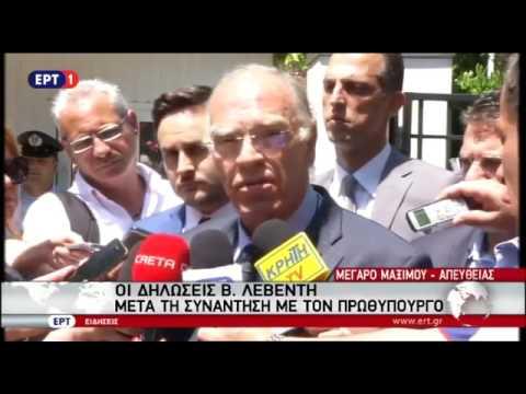 Δηλώσεις του Β. Λεβέντη μετά τη συνάντηση με τον Αλ  Τσίπρα / 24-6-2016