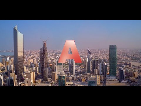 AHMADIAH - Building the Future | QCPTV.com
