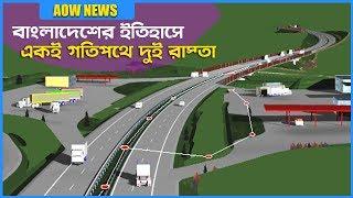 এবার মহাপরিকল্পনার আওতায়- ঢাকা মিডেল রিং রোড একই গতিপথে দুটি রোড !! Dhaka Middle Ring Road |