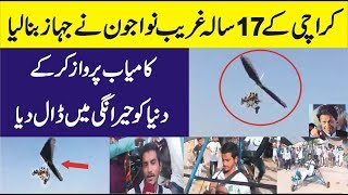 A Poor Young Boy Arsalan From Karachi Made His Own Micro Lite aircraft