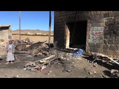 5 قتلى بينهم تلميذان في قصف جوي قرب مدرسة شمال شرق صنعاء
