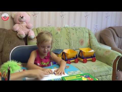 Урок №7 из полного курса домашней дошкольной подготовки (всего 34 урока)
