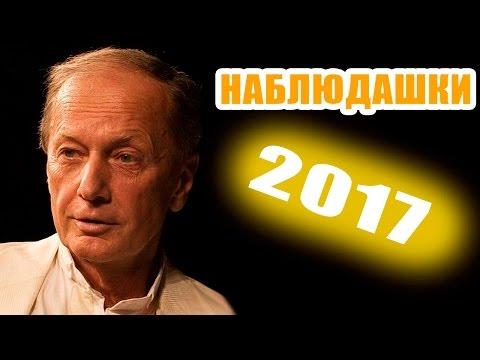 Мы так живем! Сборный концерт Михаила Задорнова