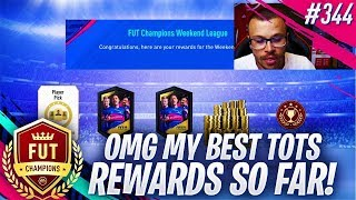 FIFA 19 MY BEST TOTS ELITE 1 FUT CHAMPIONS REWARDS SO FAR! WE MADE OVER 2 MILLION COIN PROFIT!