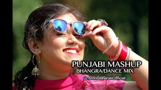 Punjabi Mashup 2017  - amrita.panda , Pop