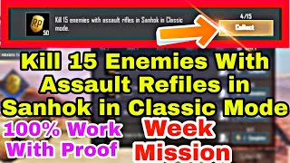 Kill 15 Enemies With Assault Rifles in Sanhok in Classic Mode Mission Pubg Mobile
