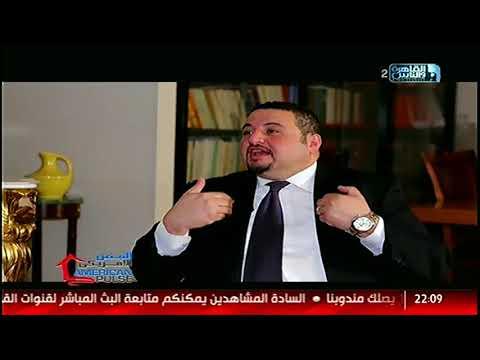 النبض الامريكى | لقاء حصرى مع الدكتور بشار الجعفري المندوب السورى بالامم المتحده  الحلقة الكاملة