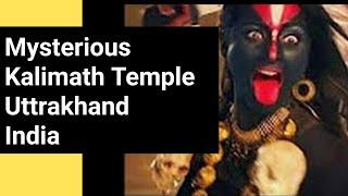 Kalimath Temple Uttrakhand | Mysterious Maa Kaali Temple at Uttrakhand | Travel VLog | Girish Sharma
