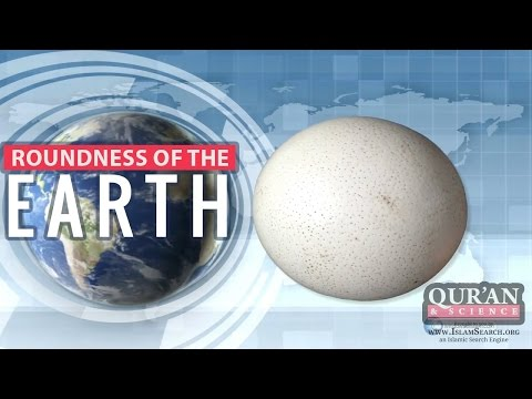 Roundness of the Earth ┇ Quran and Modern Science ┇ LearnQuran.net