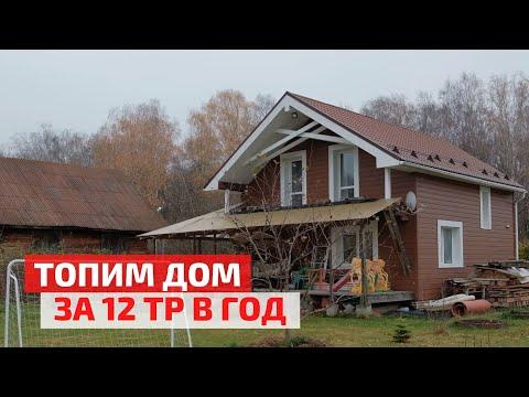 Превратили брусовой дом в каркасник: реконструкция с системой геотермального отопления // FORUMHOUSE
