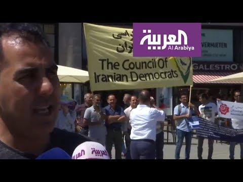 تظاهرة تطالب المجتمع الدولي بإنهاء الحكم الاستبدادي والطائفي في إيران