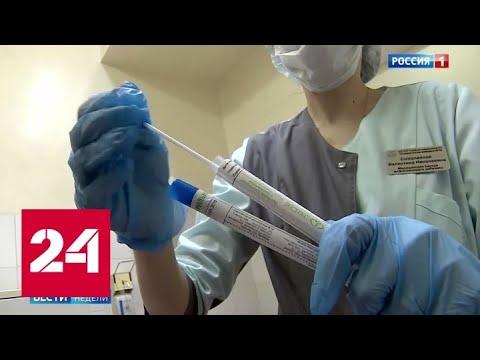 Вакцина у России может появиться до второй волны COVID-19