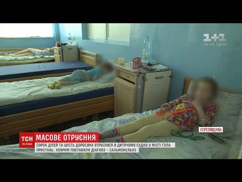 У дитсадку на Херсонщині отруїлася 21 дитина та 6 дорослих