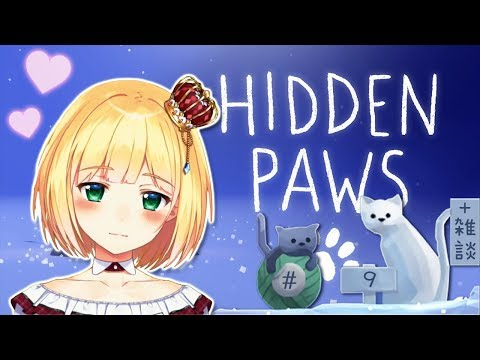 【LIVE】Hidden Pawsを・・・