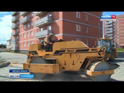 В Архангельске до конца сентября сдадут несколько социальных домов