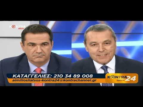 T.Διαμαντόπουλος / ''Κόντρα 24'', Kontra Channel / 21-9-2018