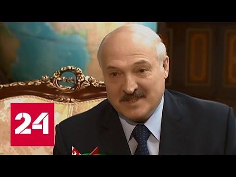 Лукашенко предложил Сбербанку РФ финансировать крупные проекты Белоруссии