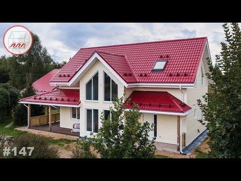 Дом с пятью спальнями в Кузёмкино – каркасник 150 м2 готов к отделке