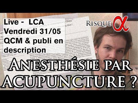 """Live LCA - """"Anesthésie par acupuncture pour chirurgie à cœur ouvert"""""""