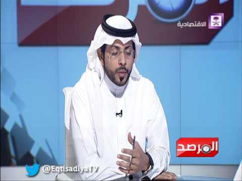 برنامج المرصد - د.عبدالرحمن المطيري , د. راضي الشمري
