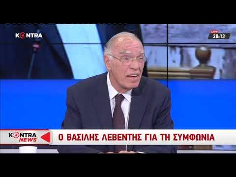 Β. Λεβέντης / Δελτίο ειδήσεων, Kontra Channel / 15-6-2018