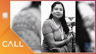 Tribute to late Subhadra Adhikari (Veteran Actress) | Movie Monday | Call Kantipur- 19 August 2019