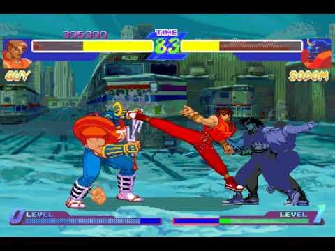 Street Fighter Alpha: Warriors' Dreams (aka Street Fighter Zero) (Guy) (Capcom) (Windows) [1997]