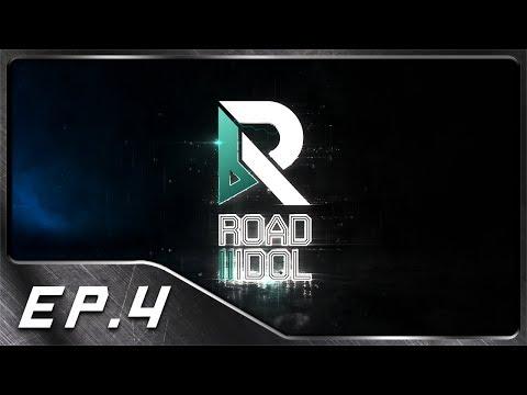 ROAD TO IDOL - EP 4 | คนละชั้น #R2ID