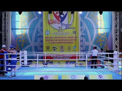 V Республиканская спартакиада по боксу среди женщин, г. Шымкент (15.05.2019).